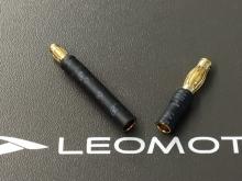 Übergangsstecker 3.5/4.0mm vergoltet (1 Paar)