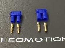2.0mm Stecker/Buchsen Set vergoldet mit Verpolungsschutz (EC 2)