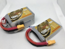 Leomotion LiPo  1800mAh 3s1p 100C  - by Fullymax