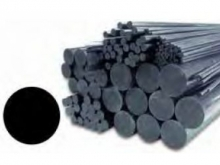 CFK Rohr gezogen  1.8mm/1mm, 1.5m
