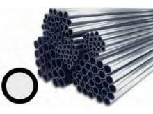 CFK Rohr gezogen  2.5/1.5mm, 1m