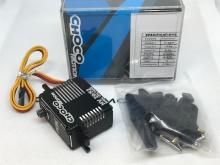 CHOCOmotion Servo FOX HV 20/52 - 52.0 kg*cm