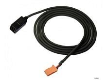 robbe S.BUS-HUB Kabel 1 auf 3 Servo, 100cm
