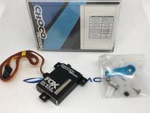 CHOCOmotion Servo FOX HV  8/5.0 - 5.0 kg*cm