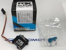 CHOCOmotion Servo FOX HV  8/3.0W - 3.0 kg*cm - wing version
