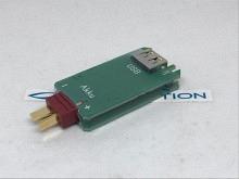 USB Spannungsquelle, 5V
