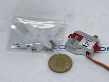 KST Servo X06H - 1.8 kg*cm HV - 7mm